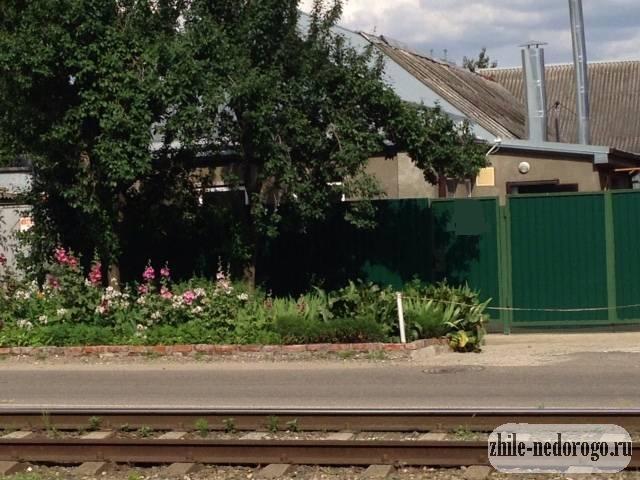 Краснодар купить дом на Кубани  дома с фото