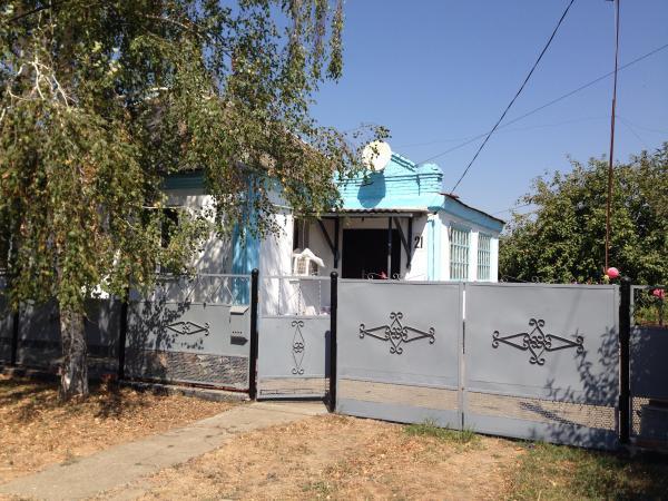 Гауз детская стоматологическая поликлиника 5 г.казань