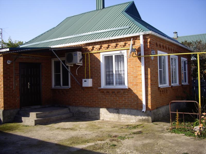 квартиры в краснодарском крае недорого с фото выборе мебели для
