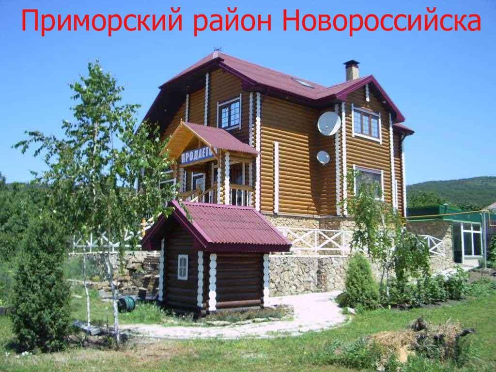Купить жильё в польше недорого без посредников