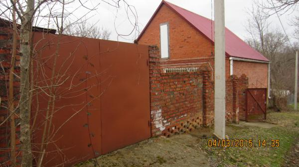 горячий ключ дома в Белореченске, продажа домов в Белореченске фото