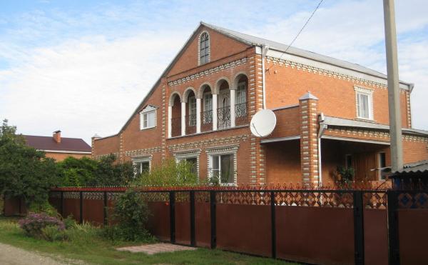 Армавир дома в Армавире, продажа домов фото