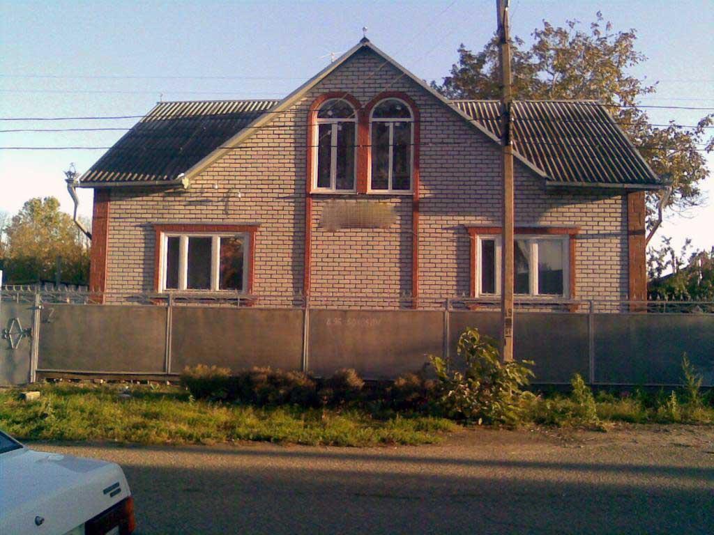 неприятностей недвижимость в краснодарском крае с фото недорого подозревают, что