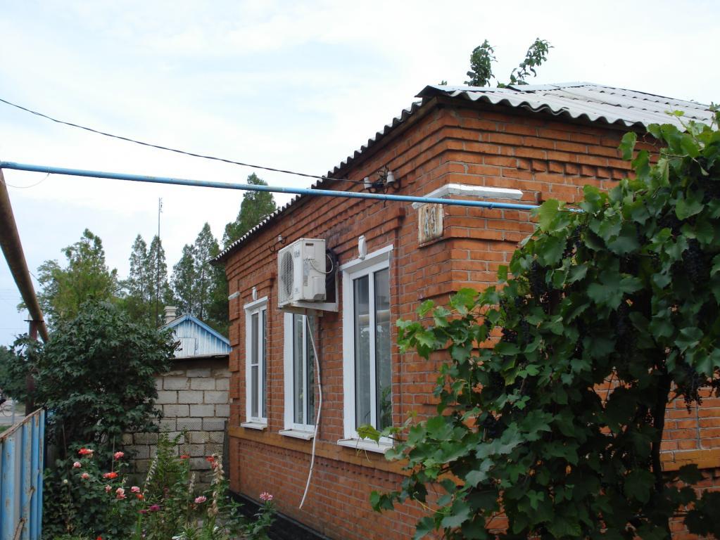 квартиры в краснодарском крае недорого с фото словно