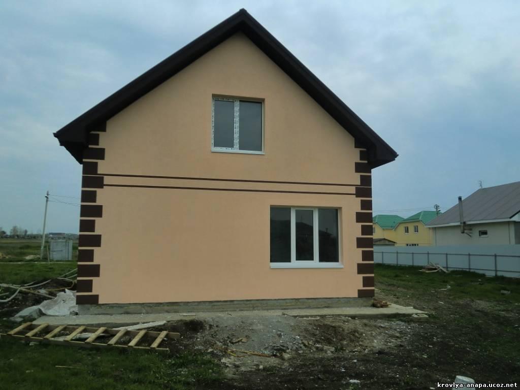 Анапа купить дом на Кубани  дома с фото