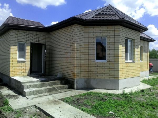 Готовые Дома Дешево