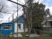 Разместить объявление о продаже домовладений в станице павловской купить бу грузовик в москве частные объявления