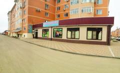 Коммерческое недвижимость краснодар продажа Аренда офиса в Москве от собственника без посредников Бутырская