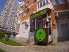 Краснодар, дать объявление о продаже коммерческой недвижимости приобрету палку продам частные объявления